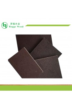 Anti-slip/ Wiremesh Film Faced plywood