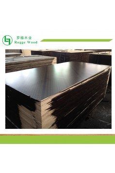 Best Price Brown Film Faced Plywood with logo