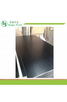 Black Melamine Laminated Plywood for furniture